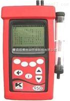 中文操作KM950烟气分析仪