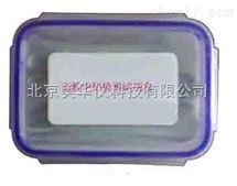 MHY-21786.面粉中铝快速检测试剂盒.
