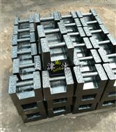 吉林省25公斤標準砝碼廠家
