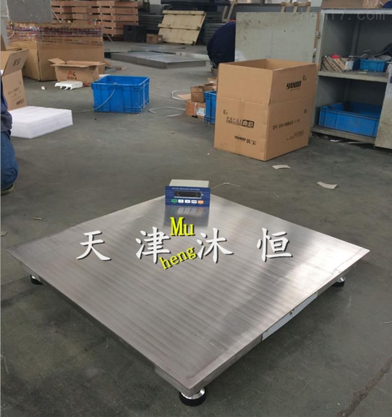 天津带控制输出3吨电子地磅价格