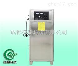 HH-001养殖场臭氧消毒机
