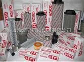 2600R005BN/HChydac代理-贺德克滤芯国内特价