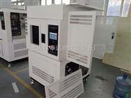 XF-900氙灯老化试验箱(风冷式)行情价