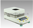 DSH-50-5上海快速水分測定儀
