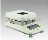 DSH-50-1电子卤素水分测定仪