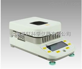 DSH-100-10卤素水分测定仪