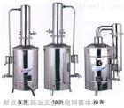 供应电热蒸馏水器北京养护箱北京混凝土养护箱混凝土试模塑料混凝土试模