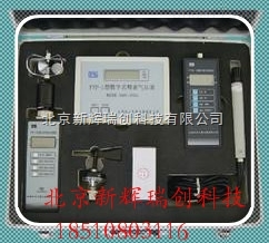 FY-便携式综合气象仪
