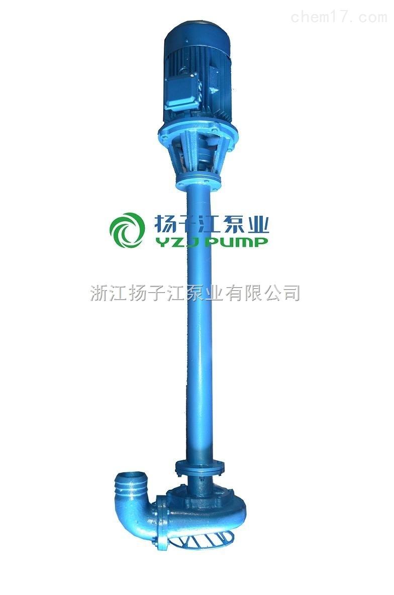 污水泥浆泵,NL型液下离心泵,流沙泥塘用泵,吸沙泵,潜水吸沙泵,潜水渣浆泵