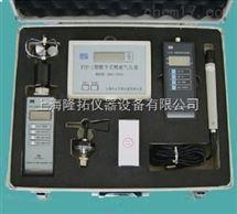 上海便携式数字综合气象仪价格