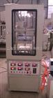 DRPL-III导热系数测试仪(平板热流计法)