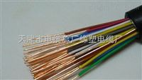 MHYVR天津小猫牌MHYVR-2*2*7/0.28矿用通信软电缆出厂价