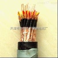 天津小猫牌MHYV-30x2x1.5煤矿用通信电缆,电话电缆价格
