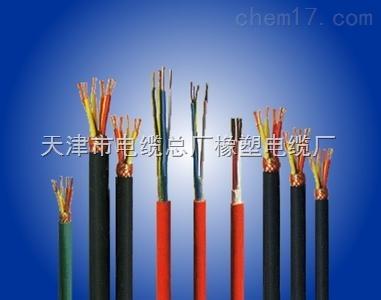 天津小猫牌电缆DJYP2VP2计算机屏蔽信号电缆Z低报价