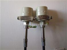 射频导纳液位计生产厂家