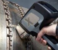 手持式X射线荧光分析仪
