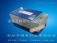 CHA-8数xian电玩城手机游戏zhen荡器制造shang