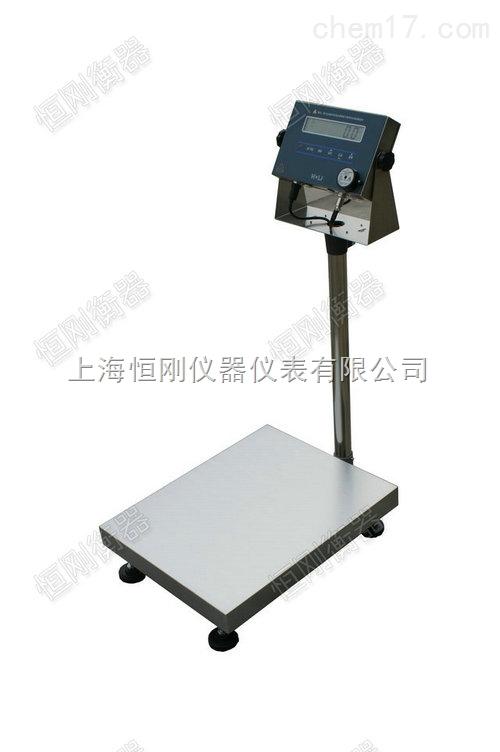 30-150公斤专业电子防爆台秤 防爆的台秤