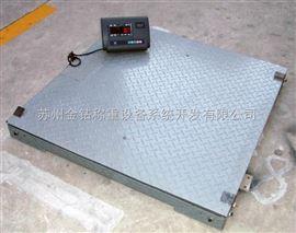 供应苏州电子地磅3吨电子地磅秤带上门安装服务