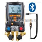 Testo 557套装压力测量仪