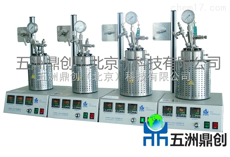 WZCM平行釜50ml 全自动反应釜 小型高压反应器