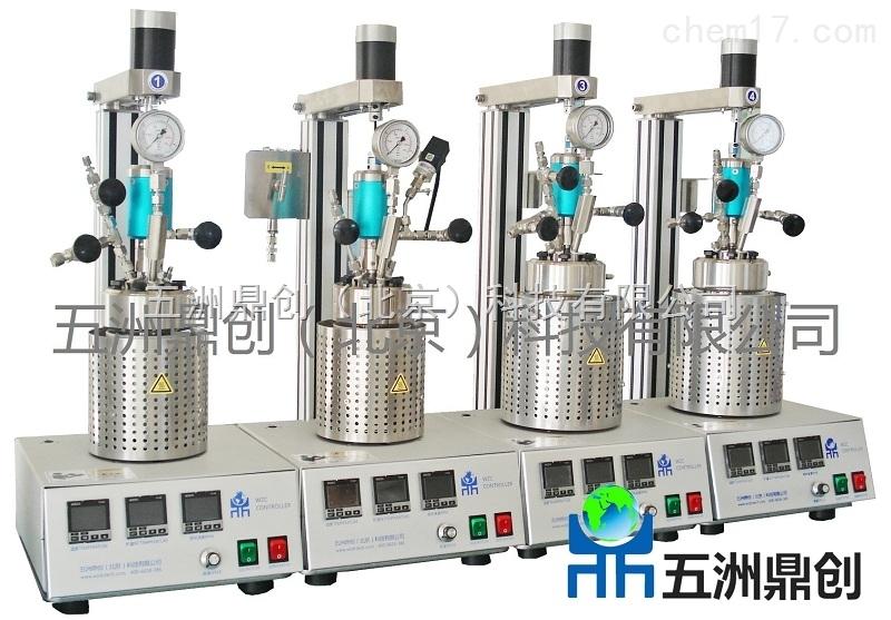 WZB实验室搅拌高温高压釜 加氢反应器