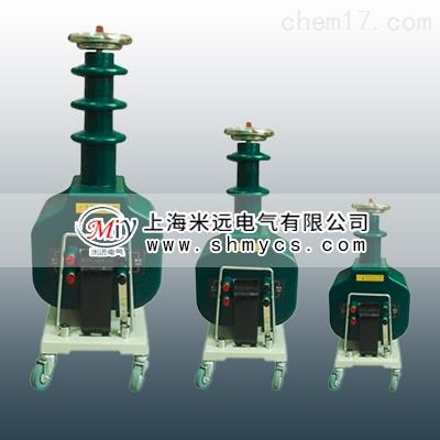 gtb-干式高压试验变压器-上海米远电气有限公司