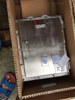 耐腐蚀316不锈钢防爆动力开关箱厂家