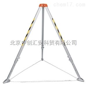 北京井下有限空間作業救援三腳架