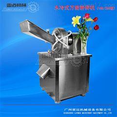 FS250-4W不锈钢粉碎机