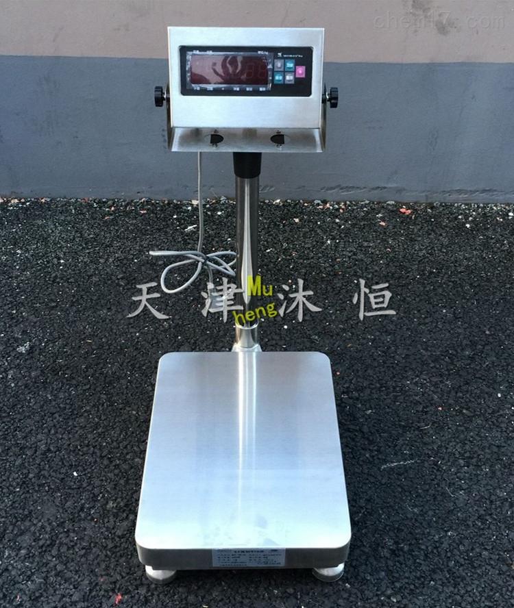 天津60公斤防腐不锈钢台秤