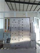 固定床反应器,流化床反应器,移动床反应器,催化剂评价装置