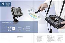 MHY-23242机械扇扫声诊断仪.