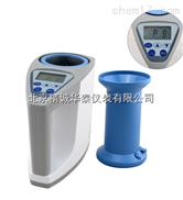 LDS-1G江苏粮食水分检测仪