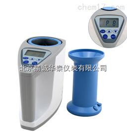 LDS-1G便攜式糧食水分檢測儀