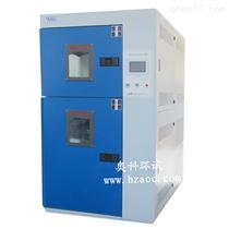 WDCJ-100冷热骤变试验机低价出售