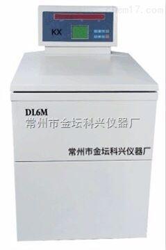 DL6M立式低速冷冻离心机