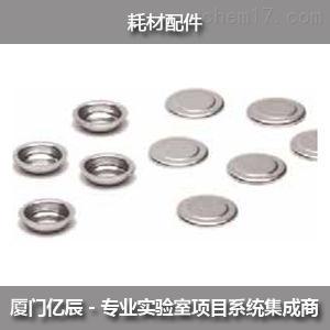 02190041正品PE热分析铝制样品盘和盖现货02190041