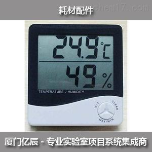 数显温湿度表