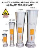 ASI-4100美国ASI代理-文丘里风机-强氏风机