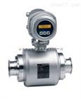 现货供应原装德国E+H压力传感器