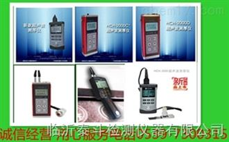 进口超声波测厚仪价格HCH-2000E玻璃超声波测厚仪