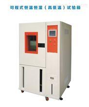 YH-150R超低溫-70度高低溫交變濕熱試驗箱 恒溫恒濕機廠家