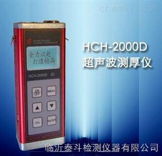 山东超声波测厚仪价格 超声波测厚仪原理