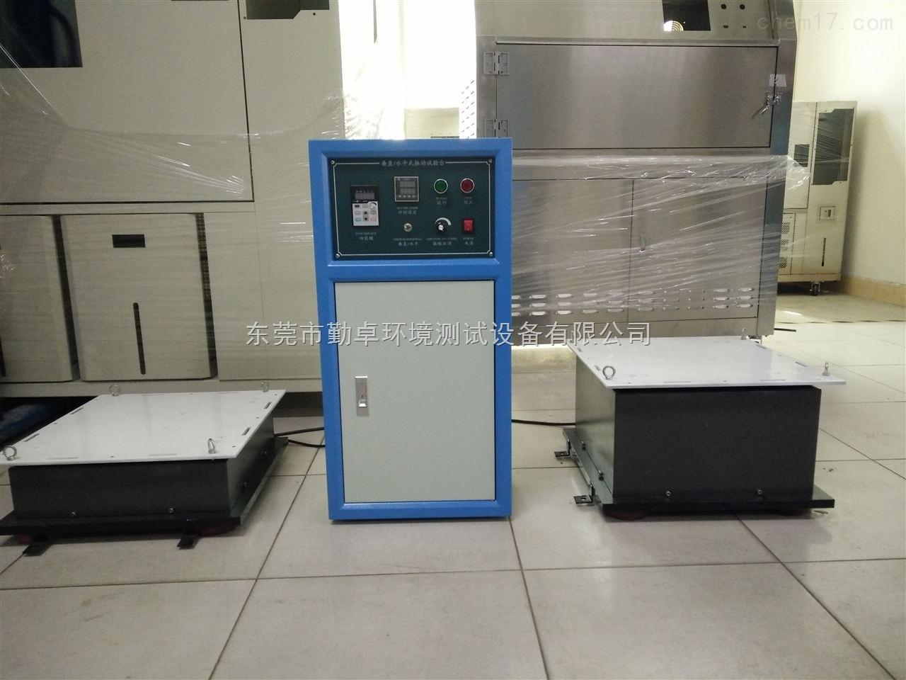 电磁式振动试验台 振动试验机