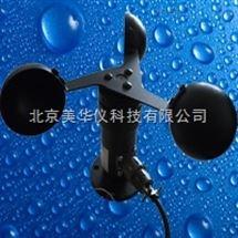 MHY-23908矿用风速传感器.