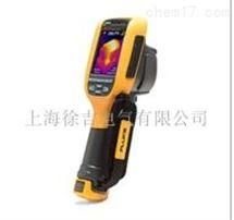 广州特价供应TI32红外线成像仪