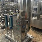 回收二手化工设备制药厂