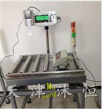 称重记录自动储存滚筒电子秤