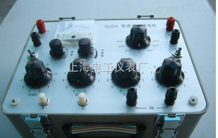 qj65型直流单双臂电桥